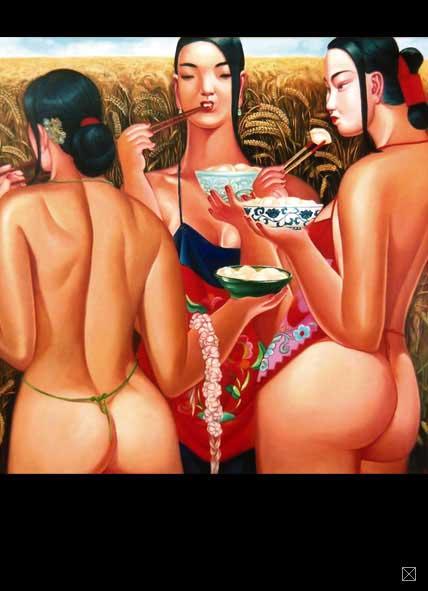 китайская эротика скачать торрент - фото 6